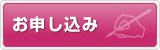 アニマルコミュニケーター養成コース モジュール1お申し込み