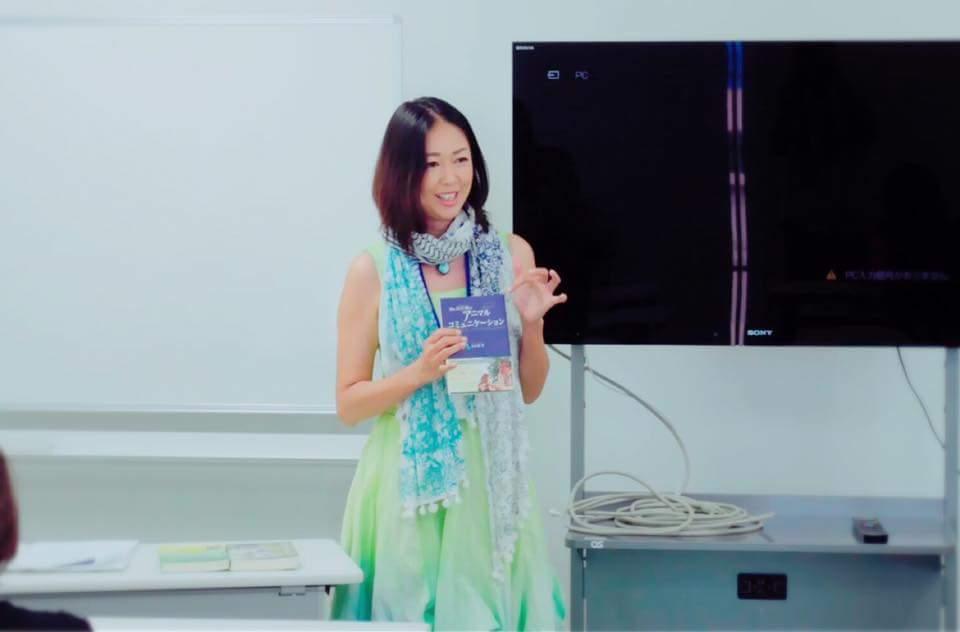プロフェッショナル・アニマルコミュニケーター1級 上地ミカさん